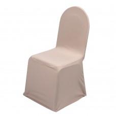 Чехол для стула бежево-оливковый